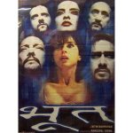 +IND414 Poster Bollywood 1