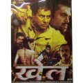 +IND414 Poster Bollywood 3