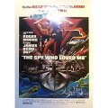 +BON327 The Spy Who Loved Me POSTER