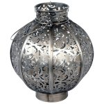 +MOR311A Morocco Globe Medium Burnished Steel 26cm