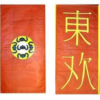 +CHI300C Script Banner 4