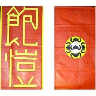 +CHI300F Script Banner 7
